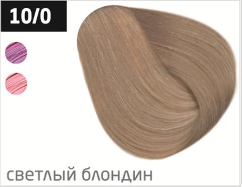 Купить OLLIN Professional, Перманентная стойкая крем-краска с комплексом Vibra Riche Ollin Performance (120 оттенков) 10/0 светлый блондин
