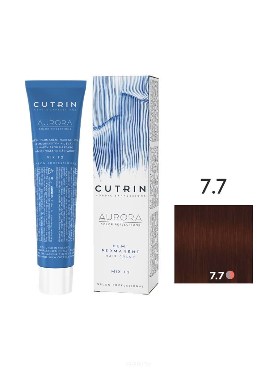 Купить Cutrin, Безаммиачная краска Aurora Demi (Новый дизайн Reflection Demi), 60 мл (55 оттенков) 7.7 Кофе