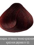 Купить Nirvel, Краска для волос ArtX профессиональная (палитра 129 цветов), 60 мл 6-55 Интенсивно-красное дерево темный блондин