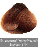 Nirvel, Краска для волос ArtX профессиональная (палитра 129 цветов), 60 мл 6-44 Интенсивно-медный темный блондин купить краску для волос леди хенна
