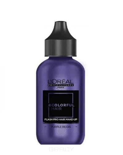 L'Oreal Professionnel, Краска-макияж для волос Colorful Hair Flash, 60 мл (11 оттенков) Ультрафиолет краска для волос l oreal professionnel colorful hair электрический лиловый