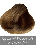 Купить Nirvel, Краска для волос ArtX профессиональная (палитра 129 цветов), 60 мл 7-7 Песочный средний блондин