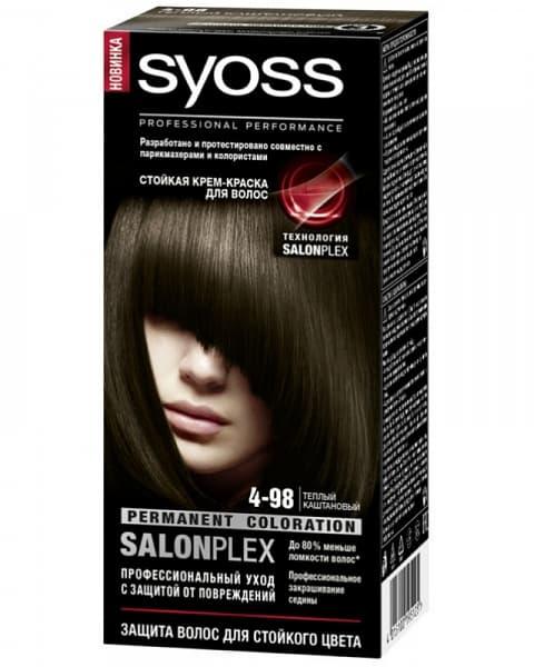 Syoss, Краска для волос Syoss Color Professional Performance (36 оттенка), 115 мл 4-98 Теплый каштановый syoss краска для волос syoss color professional performance 28 оттенков 115 мл 4 8 каштановый шоколадный