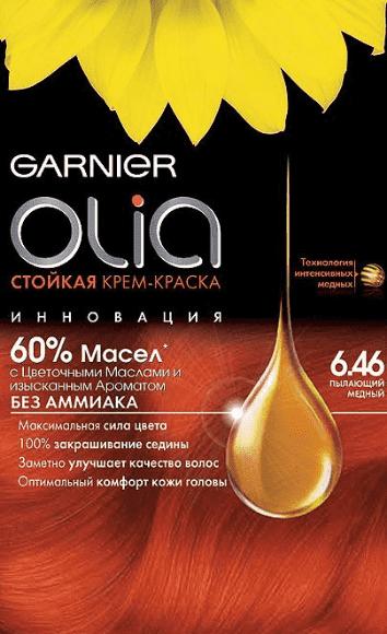 Garnier, Краска для волос Olia, 160 мл (24 оттенка) 6.46 Пылающий медныйОкрашивание<br><br>