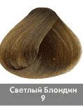 Nirvel, Краска для волос ArtX (95 оттенков), 60 мл 9 Светлый блондинNirvel Color - средства для окрашивания и тонирования волос<br>Краска для волос Нирвель   неповторимый оттенок для Ваших волос<br> <br>Бренд Нирвель известен во всем мире целым комплексом средств, созданных для применения в профессиональных салонах красоты и проведения эффективных процедур по уходу за волосами. Краска ...<br>