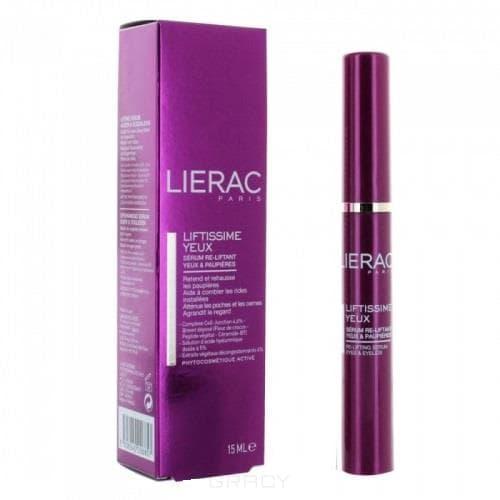 Lierac, Сыворотка- лифтинг для контура глаз Liftissime, 15 млLiftissime - лифтинг 3D (Лифтиссиме)<br><br>