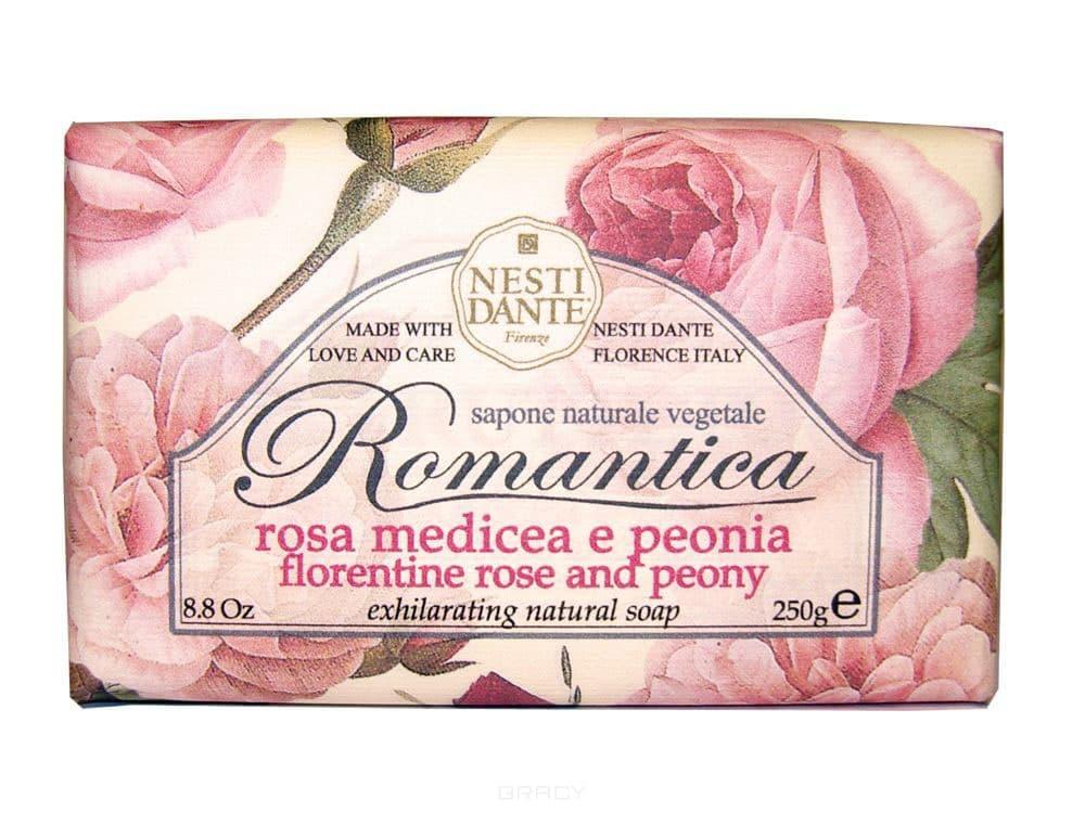 Мыло Флорентийская роза и пион Romantica, 250 грНатуральное мыло премиум-класса Nesti Dante &amp;amp;quot;Romantica. Флорентийская роза и пион&amp;amp;quot; - два букета, бережно отобранные самые романтичные и эмоциональные ароматы, самые незабываемые моменты нашей жизни в магии цветов провинции Тоскана. Мыло с нежным ароматом розы и пиона, бережно очищает самую чувствительную кожу.&#13;<br>Изысканная флорентийская бумага, в которую завернуто мыло, расписана акварелью, на каждом кусочке мыла выгравирована надпись &amp;amp;quot;With Love And Care (С любовю и заботой)&amp;amp;quot;.<br>