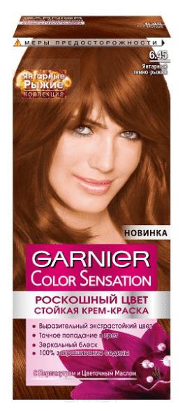 Garnier, Краска для волос Color Sensation, 110 мл (25 оттенков) 6.45 Янтарный темно-рыжий garnier краска для волос color sensation 7 40 янтарный ярко рыжий