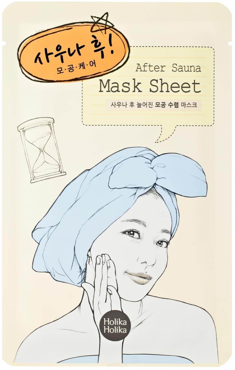 Holika Holika, Маска тканевая для лица После сауны After Mask Sheet-After Sauna, 16 млМаски для лица<br><br>