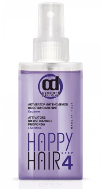 Constant Delight, Активатор Интенсивное восстановление Счастье для волос Happy Hair Activator Intensiva Step4, 100 мл фото