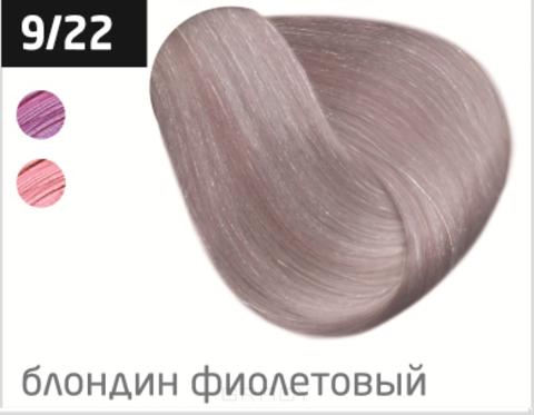 Купить OLLIN Professional, Перманентная крем-краска Ollin color 100 мл (96 оттенков) 9/22 блондин фиолетовый