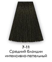 Nirvel, Краска для волос ArtX профессиональная (палитра 129 цветов), 60 мл 7-11 Средний блондин интенсивно-пепельный купить краску для волос леди хенна