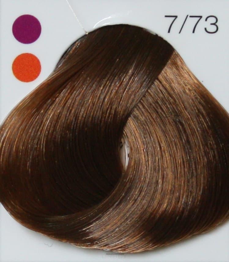 Londa, Интенсивное тонирование (42 оттенка), 60 мл LONDACOLOR интенсивное тонирование 7/73 блонд коричнево-золотистый, 60 млLondacolor - окрашивание волос<br>Интенсивное тонирование Londa Professional палитра насчитывает 42 роскошных оттенка. Краска Лонда без аммиака включает в себя уникальные микросферы Vitaflection, отражающие свет. Они проникают только в наружные слои волоса, но и таким образом обеспечив...<br>