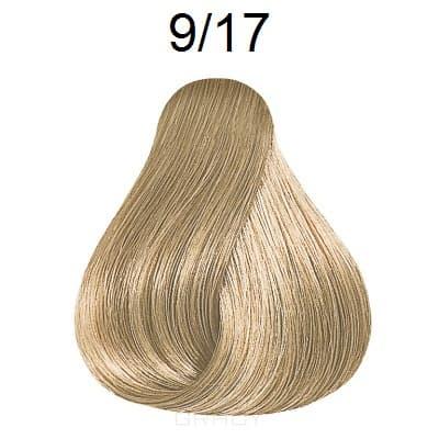 Londa, Краска Лонда Профессионал Колор для волос Londa Professional Color (палитра 133 цвета), 60 мл 9/17 ванильный мусс фото