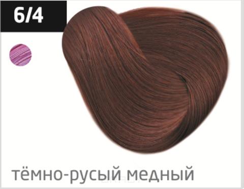 Купить OLLIN Professional, Перманентная стойкая крем-краска с комплексом Vibra Riche Ollin Performance (120 оттенков) 6/4 темно-русый медный