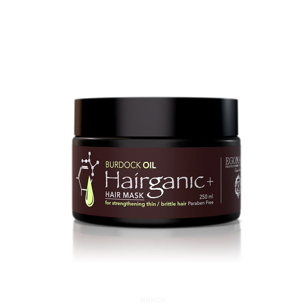 Egomania, Маска  маслом репейника для укрепления тонких, ломких волос TREATMENT HAIR MASK WITH BURDOCK OIL FOR STRENGTHENING THIN, BRITTLE , 250 мл