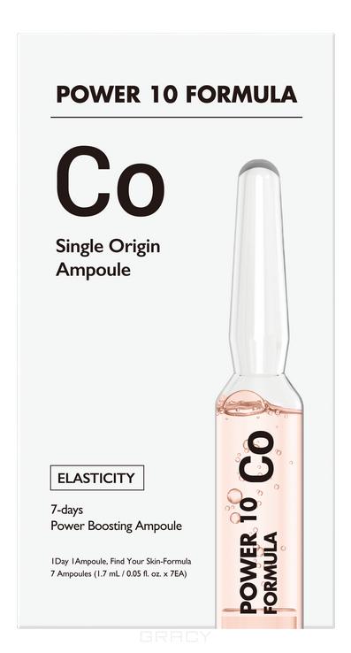 Купить It's Skin, Набор коллагеновых сывороток для лица Power10 Formula CO Single Origin Ampoule, 1, 7мл*7шт