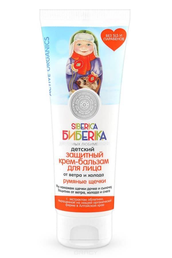 Защитный крем-бальзам для лица от ветра и холода Румяные щечки Siberica Бибеrika, 75 млэкстракт облепихи&#13;<br>органический экстракт кладонии снежной&#13;<br>масло кедровой живицы&#13;<br> &#13;<br> Ваш любименький малыш нуждается в трепетном уходе и нежной заботе! Подарите ему всё самое лучшее, что даёт нам природа. Мороз и ветер сушит и раздражает чувствительную кожу малыша, поэтому в холодное время года ему нужна особая защита. Детский крем-бальзам для лица состоит из натуральных компонентов, которые защищают и питают кожу ребенка во время зимних прогулок. Экстракт облепихи интенсивно питает и укрепляет защитный барьер кожи, снимает раздражение и покраснение.  Органический экстракт кладонии снежной смягчает и увлажняет кожу, предупреждает ее обезвоживание. Органическое масло кедровой живицы эффективно защищает нежные щечки малыша от холода и ветра, обладает противовоспалительным действием, предупреждает сухость и шелушение.&#13;<br> &#13;<br> Нанести крем обильным слоем на открытые участки кожи за полчаса до выхода на прогулку. Подходит для малышей с рождения.<br>