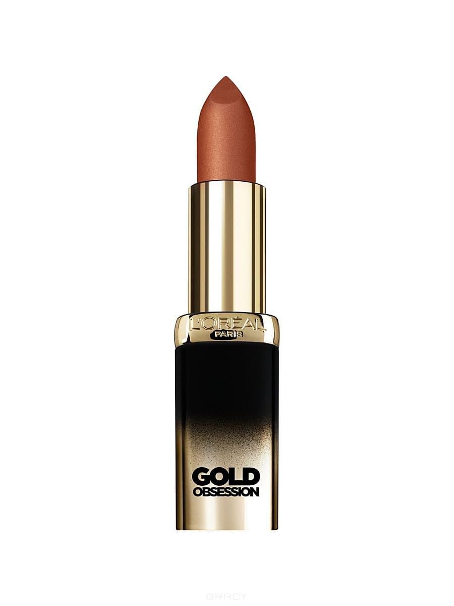 LOreal, Помада для губ Color Riche Gold Obsession, 4,5 мл (5 оттенков)Для губ<br><br>