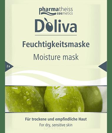 Doliva, Увлажняющая маска для лица, 15 мл увлажняющая маска для лица 7 5 мл х 2 doliva маски для лица