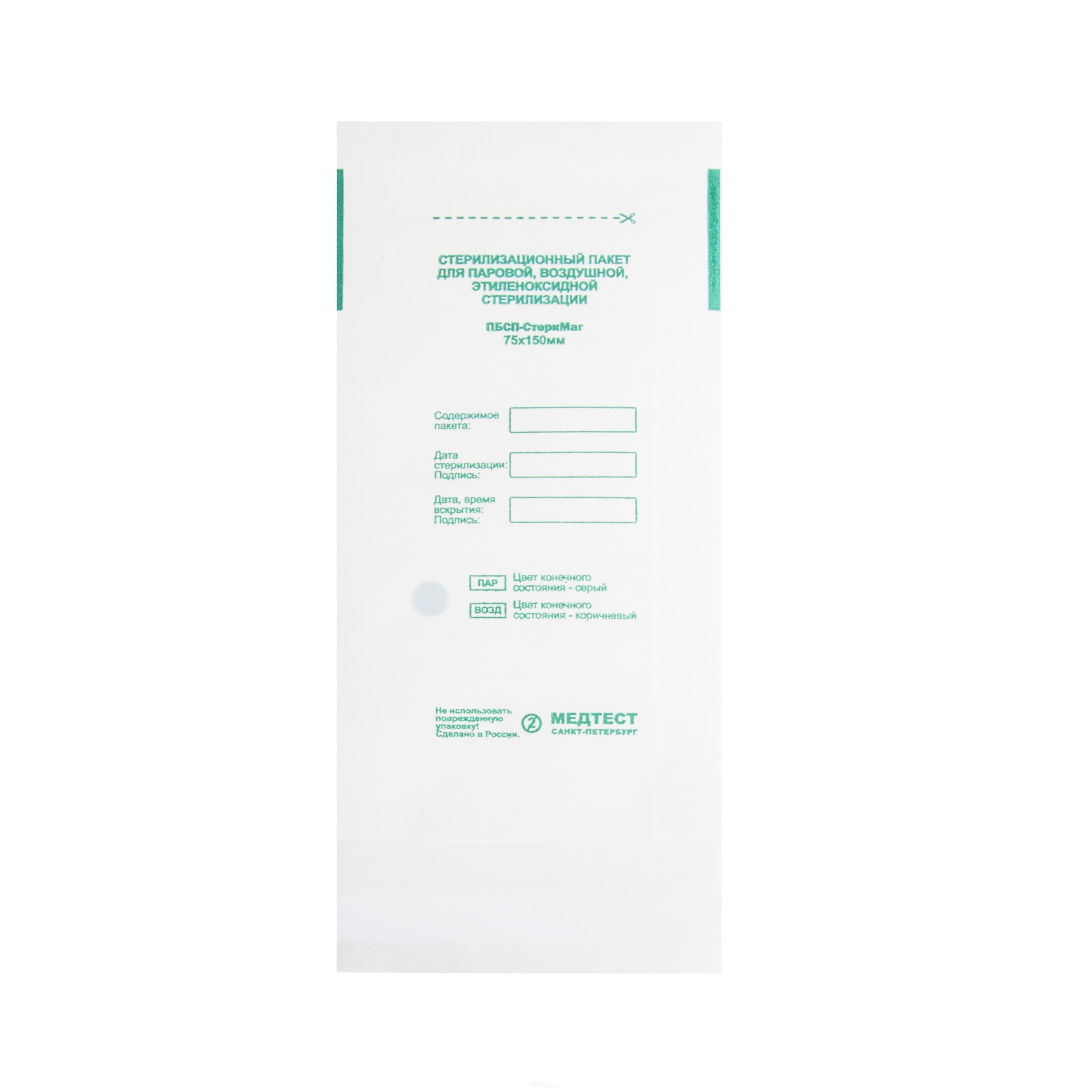 Купить Planet Nails, Пакеты для стерилизации белые Планет Нейлс, 115*200 мм, 100 шт/уп