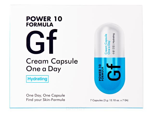 Купить It's Skin, Увлажняющий крем-капсула для лица Power 10 Formula GF Cream Capsule One a Day, 3г*7шт