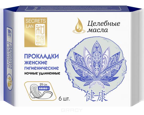 Купить Secrets Lan, Прокладки ночные удлиненные Целебные масла (5 капель), 6 шт