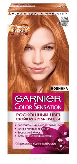 Garnier, Краска для волос Color Sensation, 110 мл (25 оттенков) 8.24 Солнечный янтарь garnier краска для волос color sensation 110 мл 25 оттенков 5 35 пряный шоколад