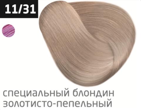 Купить OLLIN Professional, Перманентная стойкая крем-краска с комплексом Vibra Riche Ollin Performance (120 оттенков) 11/31 специальный блондин золотисто-пепельный