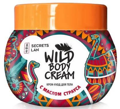 Купить Secrets Lan, Крем-уход для тела с маслом страуса Wild Body Cream, 200 мл