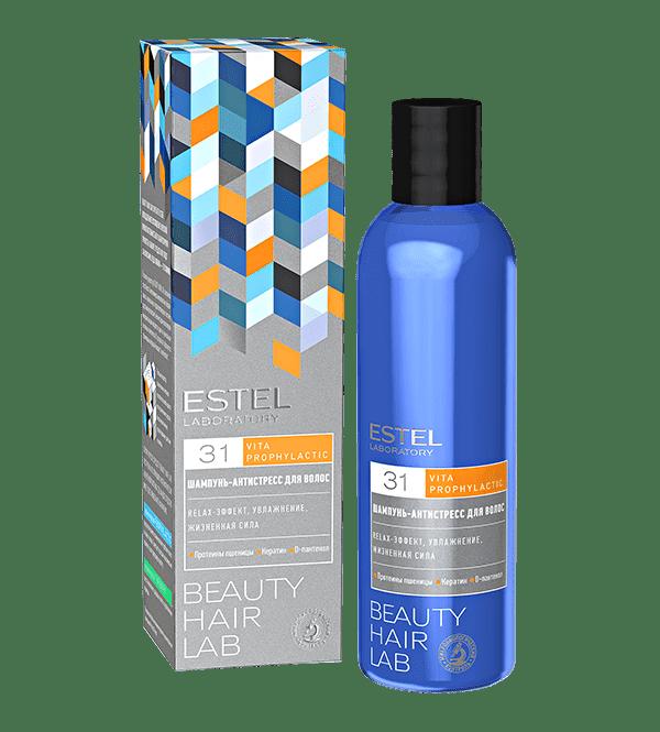Estel, Beauty Hair Lab Шампунь-антистресс для волос Эстель Vita Prophylactic Shampoo, 250 мл