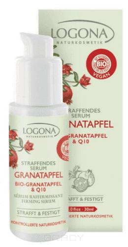 Logona, Разглаживающая сыворотка с Био-Гранатом и Q10, 30 мл цены