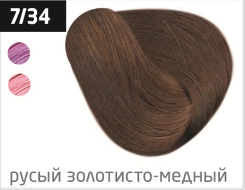 Купить OLLIN Professional, Перманентная стойкая крем-краска с комплексом Vibra Riche Ollin Performance (120 оттенков) 7/34 русый золотисто-медный
