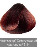 Nirvel, Краска для волос ArtX (95 оттенков), 60 мл 5-44 Интенсивно-медный светло-каштановыйОкрашивание<br>Краска для волос Нирвель   неповторимый оттенок для Ваших волос<br> <br>Бренд Нирвель известен во всем мире целым комплексом средств, созданных для применения в профессиональных салонах красоты и проведения эффективных процедур по уходу за волосами. Краска ...<br>