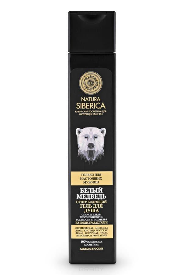 Супер бодрящий гель для душа Белый медведь Men, 250 млСупер бодрящий гель для душа «Белый медведь» создан для настоящих мужчин – сильных, смелых и уверенных в себе! Его сила и мощь заключается в дикорастущий травах Сибири, которые обладают мощнейшим энергетическим потенциалом, столь необходимым для современных мужчин, ведущих активный образ жизни.&#13;<br> &#13;<br> Органическая медвежья ягода, насыщенная дубильными веществами, эффективно очищает кожу, питая и тонизируя ее. Кислица якутская мгновенно пробуждает и дарит заряд бодрости на весь день. Огуречная трава освежает и тонизирует, стимулирует регенерацию клеток, интенсивно увлажняет. Витамин С  заряжает энергией, повышает упругость и эластичность кожи, в то время как 100% таурин восстанавливает силы, снимая усталость и напряжение.&#13;<br> &#13;<br> Супер бодрящий гель для душа «Белый медведь» - уникальное средство, которое не только отлично очищает, увлажняет кожу, но и эффективно снимает усталость, стирает следы бессонницы, спасает в сложные минуты расплаты за бурно проведенную ночь, заряжая энергией на весь ...<br>