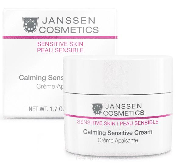 Janssen, Успокаивающий крем Calming Sensitive Cream, 50 мл