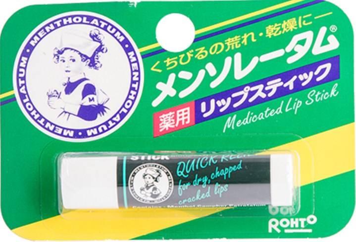 Mentholatum, Бальзам для губ в стике с ланолином Lip Stick, 4,5 гр carmex классический бальзам для губ в тубе классический бальзам для губ в тубе