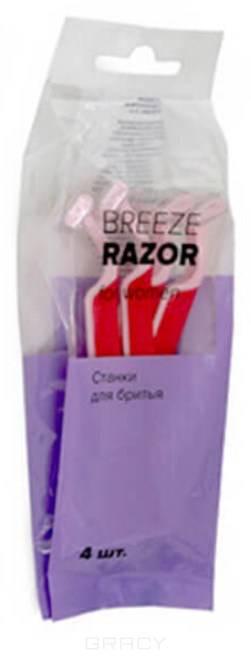 Купить Razor Breeze, Бритвенный станок одноразовый для женщин, 4 шт/уп