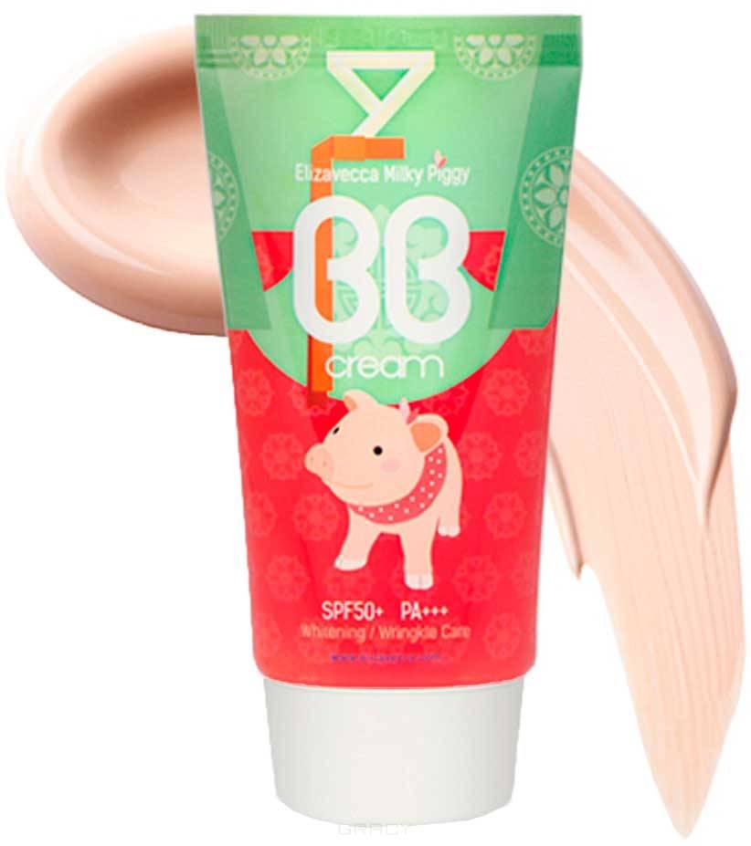Маскирующий BB крем Milky Piggy BB Cream, 50 мл купероз розацеа