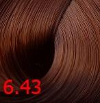 Купить Kaaral, Стойкая крем-краска для волос ААА Hair Cream Colourant, 100 мл (93 оттенка) 6.43 темный медно-золотистый блондин