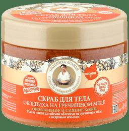 Скраб для тела Облепиха на гречишном меде, 300 млОписание:&#13;<br> &#13;<br> Скраб для тела «облепиха на гречишном мёде» бережно отшелушивает, делая кожу ровной, мягкой и сияющей. Кедровый жмых обновляет кожу и очищает поры от загрязнений.&#13;<br> &#13;<br> Гречишный мёд смягчает и питает кожу, придает мягкость и нежность. Масло дикой алтайской облепихи насыщает кожу витаминами, придавая тонус и энергию.&#13;<br> &#13;<br> Состав:&#13;<br> &#13;<br> Aqua with infusions of Hippophae Rhamnoides Fruit Oil (масло ягод дикой алтайской облепихи); Lauryl Glucoside, Carbomer, Pinus Sibirica Seed Cake (кедровый жмых), Mel (гречишный мед), Pinus Sibirica Shell Powder (скорлупа кедрового ореха), Sodium Ascorbyl Phosphate (витамин C), Potassium Hydroxide, Benzyl Alcohol, Benzoic Acid, Sorbic Acid, Parfum.<br>