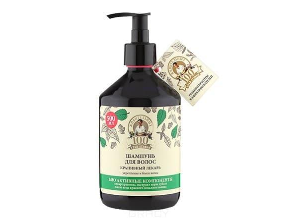 Бальзам для волос Крапивный лекарь укрепление и блеск 100 живительных трав Агафьи, 500 млОписание:&#13;<br> &#13;<br> Крапивный бальзам дарит поврежденным волосам нежную заботу и бережный уход. Отвар крапивы, богатый витаминами К и В2, способствует восстановлению поврежденной структуры волос, предотвращает ломкость и сечение. Экстракт коры дуба укрепляет волосы, делает их более густыми и сильными. Масло ягод красного можжевельника увлажняет волосы, повышает тонус и эластичность, облегчая расчесывание.&#13;<br> &#13;<br> Био активные компоненты: отвар крапивы, экстракт коры дуба и масло ягод красного можжевельника.&#13;<br> &#13;<br> Способ применения:&#13;<br> &#13;<br> Нанести на влажные волосы, выдержать 2 минуты. Смыть водой.&#13;<br> &#13;<br> Состав:&#13;<br> &#13;<br> Aqua with infusions of Urtica Dioica Extract (отвар крапивы), Quercus Robur Bark Extract (экстракт коры дуба); Cetearyl Alcohol, Cetrimonium Chloride, Guar Hydroxypropyltrimonium Chloride, Panthenol, Ceteareth-20, Juniperus Oxycedrus Fruit Oil (масло красного можжевельника), Parfum, Benzyl Alcohol, Benzoic Acid, Sorbic Acid, CI 19140, CI 42090, Caramel.<br>