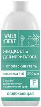 Купить Global White, Концентрат 1:5 Жидкость для ирригатора Фитокомплекс со фтором Waterdent, 500 мл