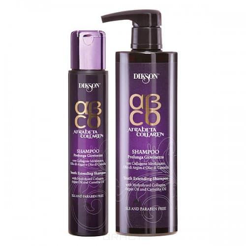Восстанавливающий шампунь для волос с маслом арганы и коллагеном Продление молодости ArgaBeta Collagen восстанавливающая маска для волос с маслом арганы и коллагеном продление молодости argabeta collagen