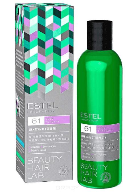 Estel, Beauty Hair Lab Шампунь от перхоти для волос Эстель, 250 мл шампунь аллантоин