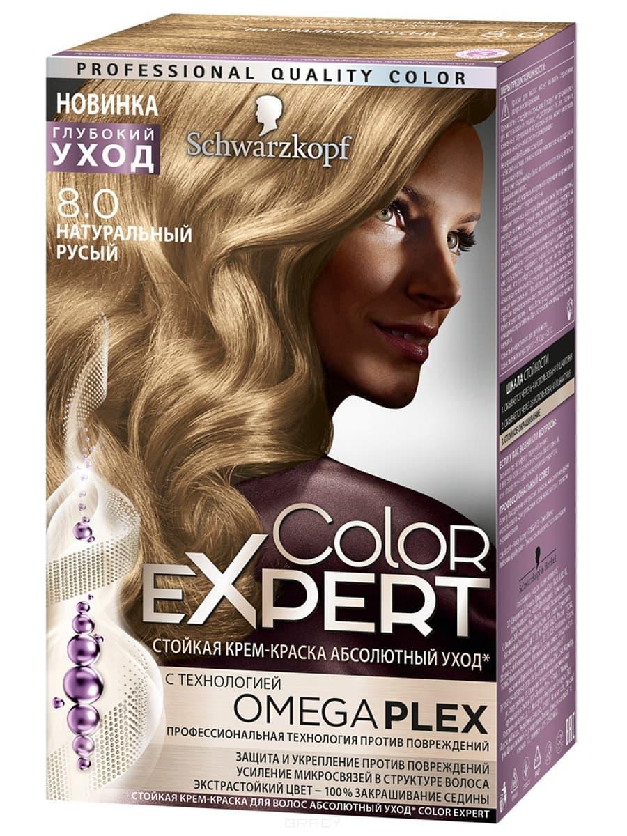 Schwarzkopf Professional, Краска для волос Color Expert (22 оттенков) 8.0 Натуральный русый schwarzkopf professional краска для волос color expert 22 оттенков 7 0 темно русый