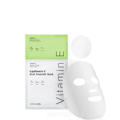 Common Labs, Мягкий пилинг-диск и успокаивающая ампульная маска с витамином Е Ggultamin E Real Ampoule Mask 2-in-1 AHA-BHA , 5 шт все цены