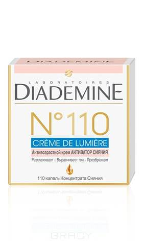 Diademine, Активирующий Антивозрастной крем для лица Creme De ?nergie №110, 50 млКремы, гели, сыворотки<br><br>