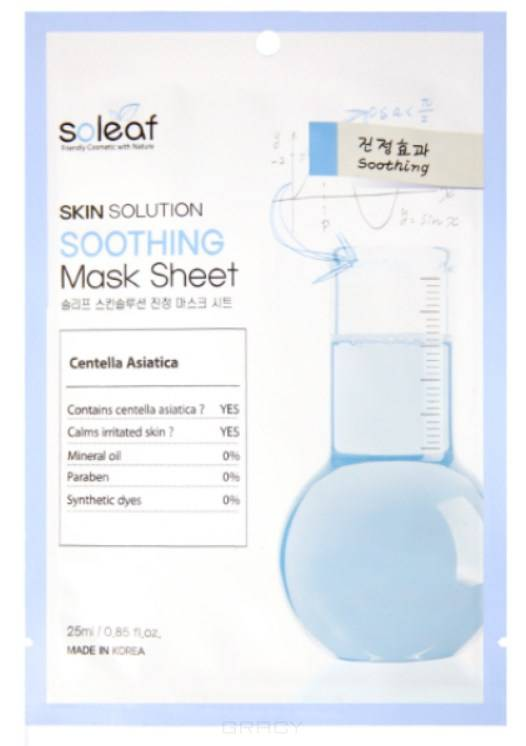 Soleaf, Успокаивающая маска для лица с экстрактом центеллы азиатской и огурца Skin Solution Soothing Mask Sheet, 25 мл