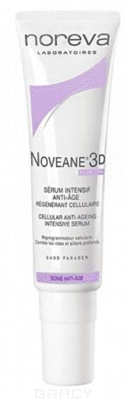 Noreva, Интенсивная регенерирующая клеточная сыворотка против старения Noveane 3D, 30 мл недорго, оригинальная цена